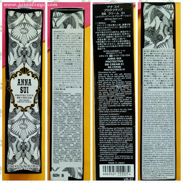 packaging anna sui protective bb  cream