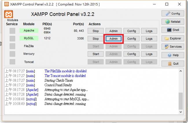 XAMPP 5.6.15 修改 MySQL 密碼與 phpMyAdmin 設定