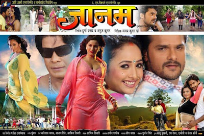 Jaanam Bhojpuri Movie Poster