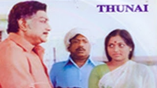 Thunai (1982) Tamil Movie