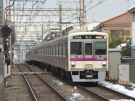 京王電鉄 特急 橋本行き7 7000系幕車(白字)