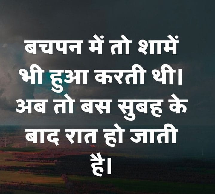 heart touching sad lines in hindi