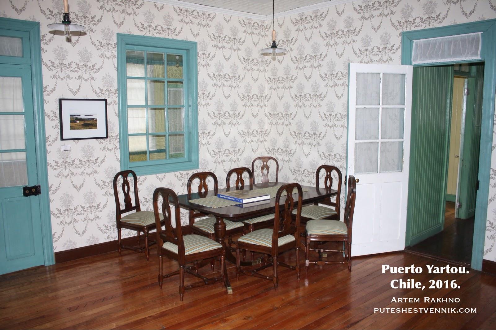 Комната со столом и стульями