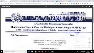 West Bengal govt job - CHANDRAK.NAVIDYASAGAR MAHAVIDYALA Recruitment peon,Guard,library clerk by jobcrack.online