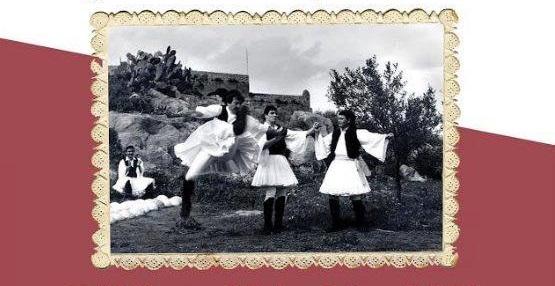 Χορευτική Ομάδα ΠΛΙ: 45 χρόνια στον ίδιο χοροστάσι