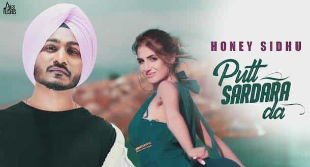 पुत सरदारा दा Putt Sardara Da Lyrics - Honey Sidhu