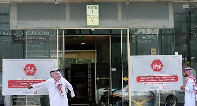 لقاح فيروس كورونا المستجد، السعودية، امرأة سعودية ، شيخة بنت عتيق الحربي، كوفيد 19، فيروس كورونا، حربوشة نيوز