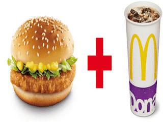 麥當勞1+1 2020