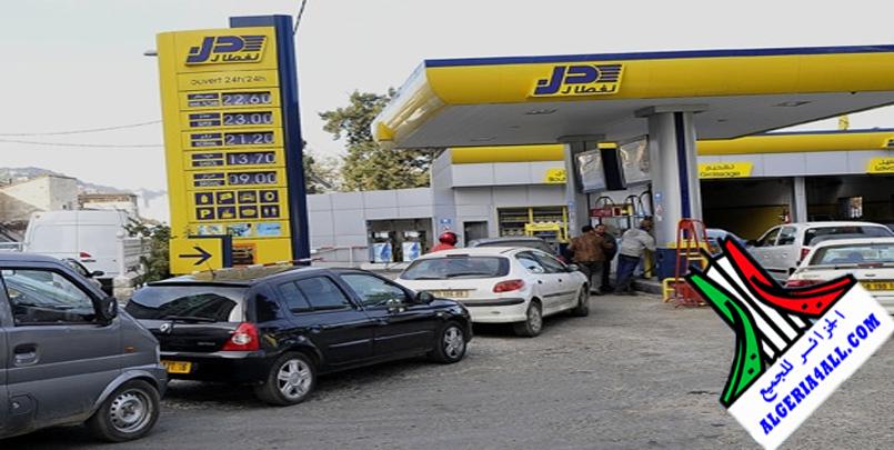 مروج شائعة غلق محطات نفطال،صاحب إشاعة غلق محطات الوقود