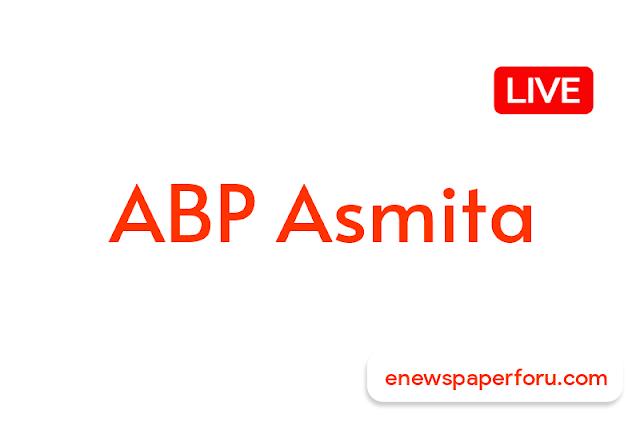 ABP Asmita Live