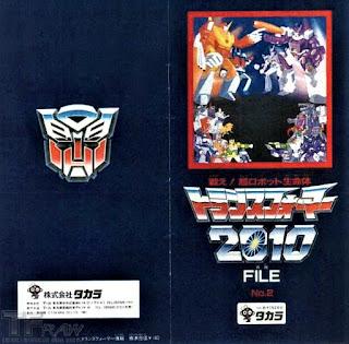 Transformers 2010 File No 2