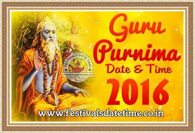 2016 Guru Purnima Puja Date & Time in India, गुरु पुर्णिमा 2016 तारीख और समय