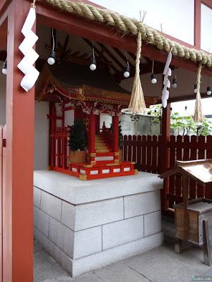 松之木神社