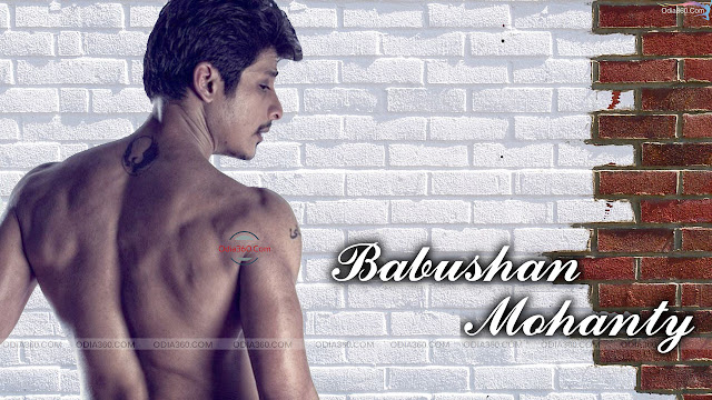 Babushan Mohanty Ollywood Chocolate Boy HD Wallpaper Photo Download