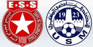 مشاهدة مباراة الإتحاد المنستيري والنجم الرياضي الساحلي بث مباشر بتاريخ 18-02-2020 الرابطة التونسية لكرة القدم