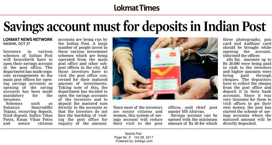 what is recurring deposit account Get a recurring deposit account from dbs bank india, a saving plan with guaranteed returns we offer tenures ranging from six months to five years with a monthly investment which can be as low as rs 1000.