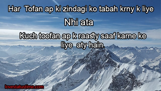 Best Motivational Quotes Status In Hindi