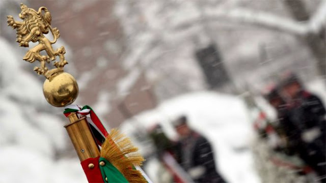 Θεοφάνεια: Ο Μεγάλος Αγιασμός των σημαιών μάχης, του Βουλγαρικού Στρατού