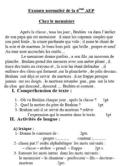 نموذج الامتحان الموحد الإقليمي الفرنسية le menuisie المستوى السادس