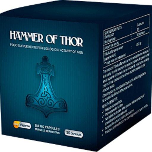 hammer of thor price in pakistan online shop teleshoppakistan