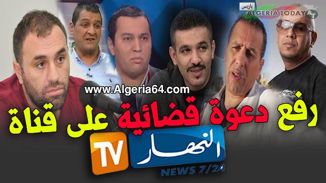 كمال بوعكاز،فضيل دوب،عبدو سمار،ميستر AB،مروان بوذياب، عدلان ملاح  قناة النهار