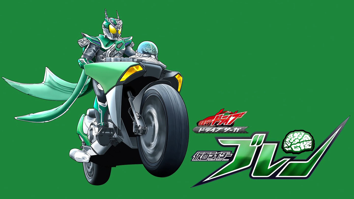 My Shiny Toy Robots: Miniseries REVIEW: Kamen Rider Drive