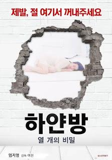 The White Room – Ten Secrets (2021)