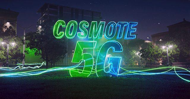 Που πιάνει 5G της Cosmote στην Αργολίδα - Κάλυψη και στα νησιά του Αργοσαρωνικού