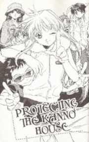 Protecting The Kanno House Manga