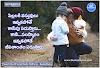 Good evening in Telugu