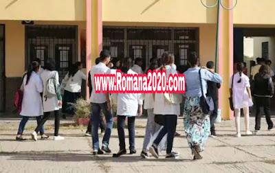 فيروس كورونا المستجد corona virus يطرق باب المدرسة والتعليم