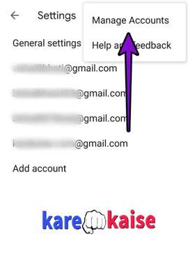 gmail-email-id-delte-karne-ke-liye-select-kare