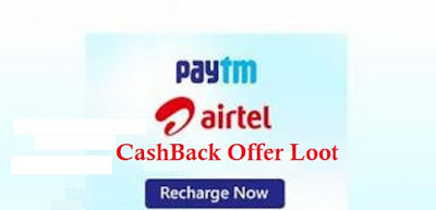 Paytm First Recharge CashBack Offer