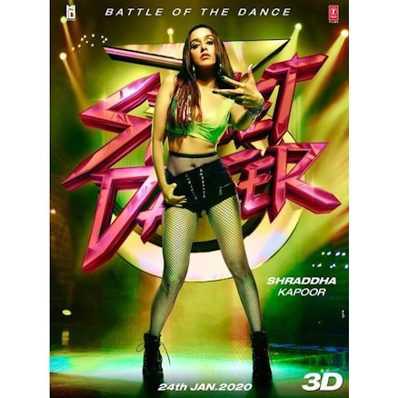 Street Dancer 3D Film Review In Hindi