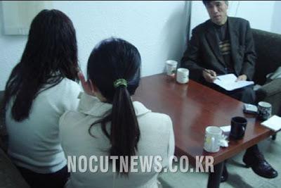 pemerkosaan anak SMP oleh geng Miryang