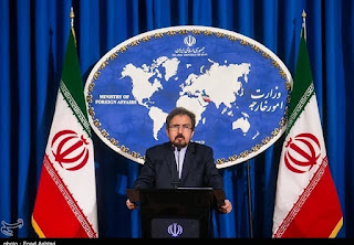 The Iranian foreign ministry