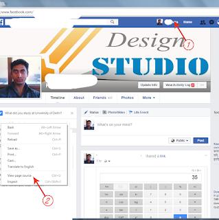 फेसबुक profile3