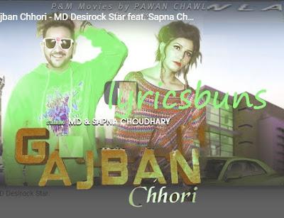 gajban-chhhori-song-lyrichs