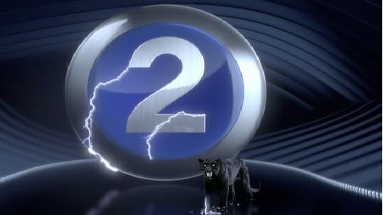 دليل افلام ام بي سي 2 Al Ilmu 12
