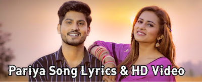 Pariya-Song-Lyrics-HD-Video-Gurnam-Bhullar