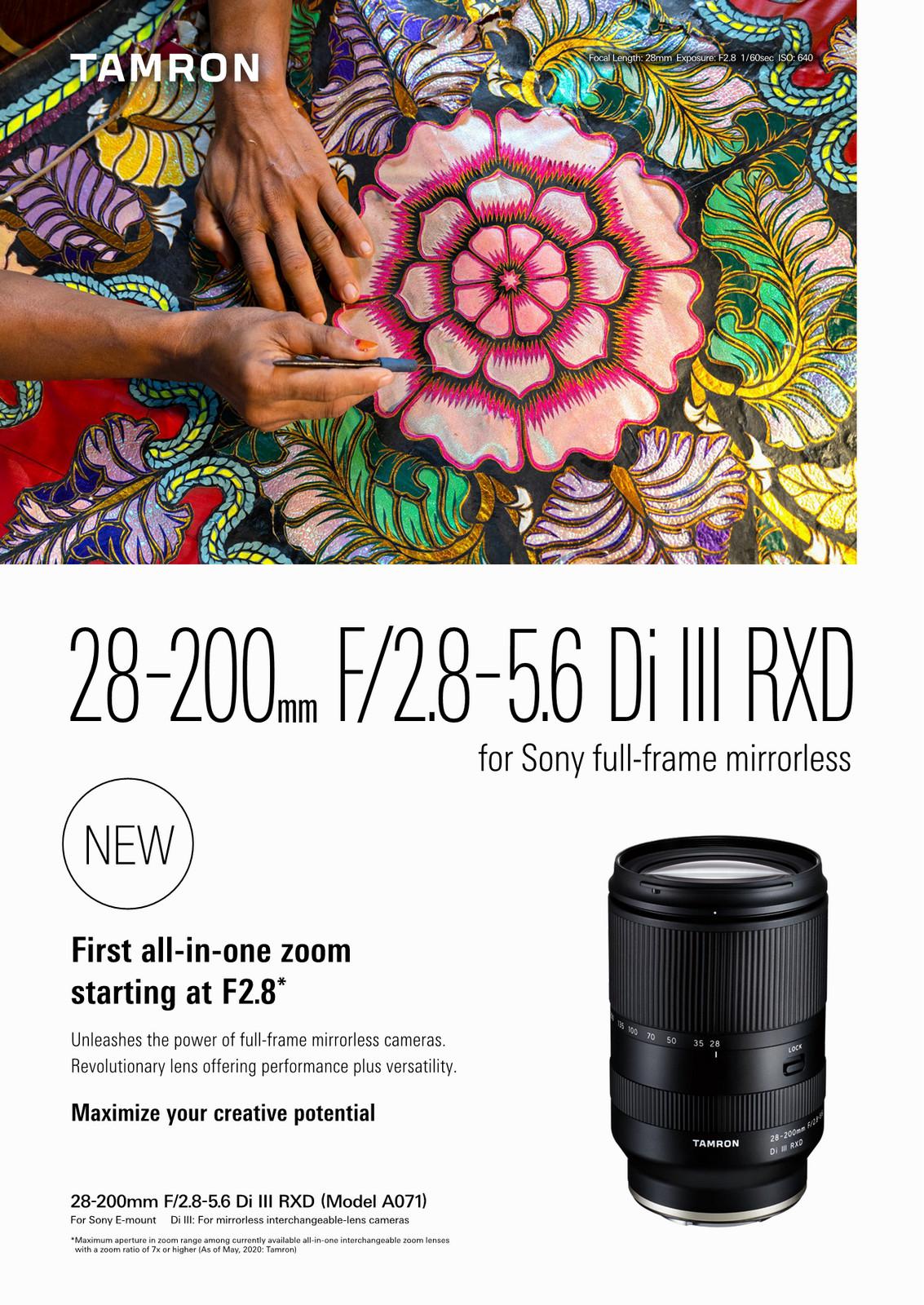 Рекламный буклет для объектива Tamron 28-200mm f/2.8-5.6 Di III RXD (A071)