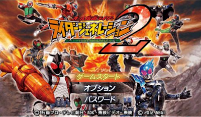 All Kamen Rider Rider Generation 2 Iso PPSSPP + Save Data