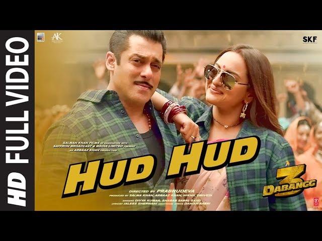 Hud Hud Lyrics - Dabangg 3 - Salman Khan
