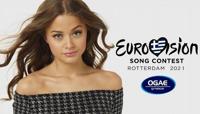 Eurovision τελικός Σαββάτου