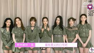 BonBon Girls 303 Ajak Fans Tentukan Nama dan Warna Fandom