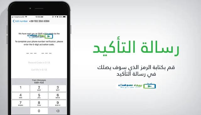 تحميل تطبيق الواتس اب عربي