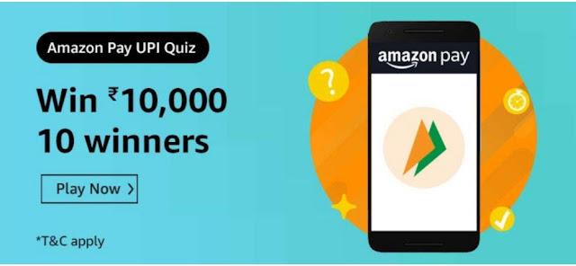 Amazon Pay UPI Quiz Answers