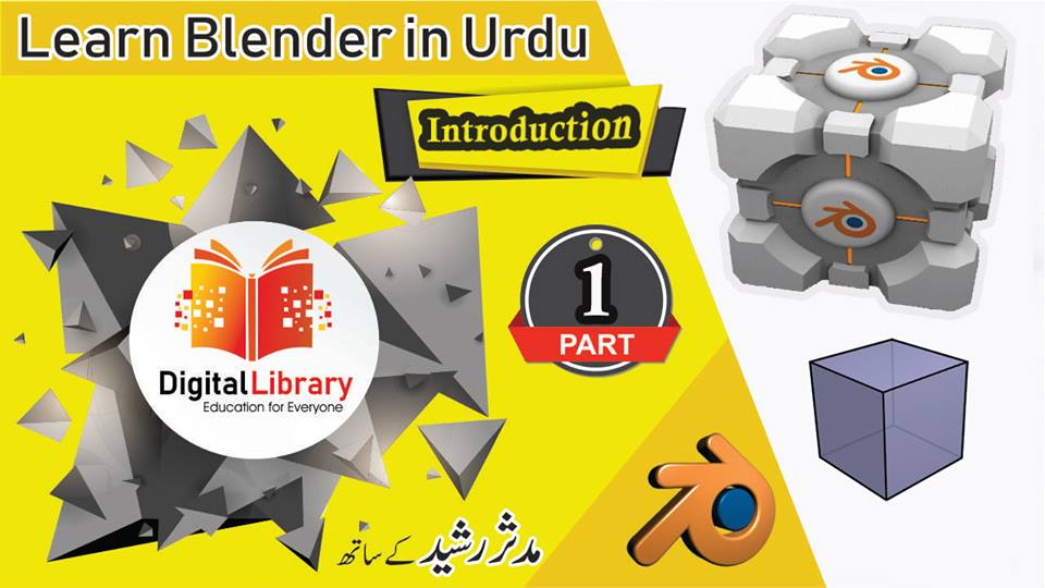 Blender course by Digital library