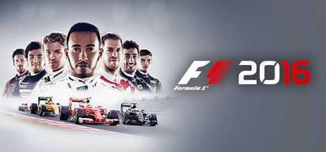 F1 2016 Crack Free Download