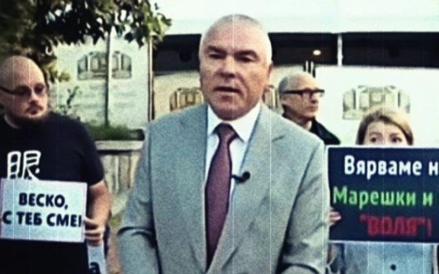 """Атентат срещу  лидерът на """"Воля"""" Веселин Марешки"""